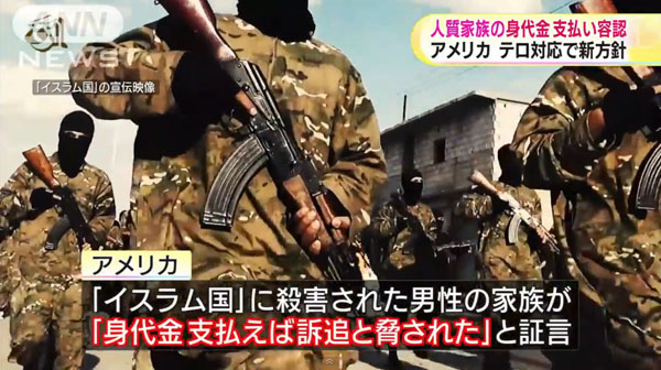 0293_USA_anti_terrorism_program_henkou_201506_04.jpg