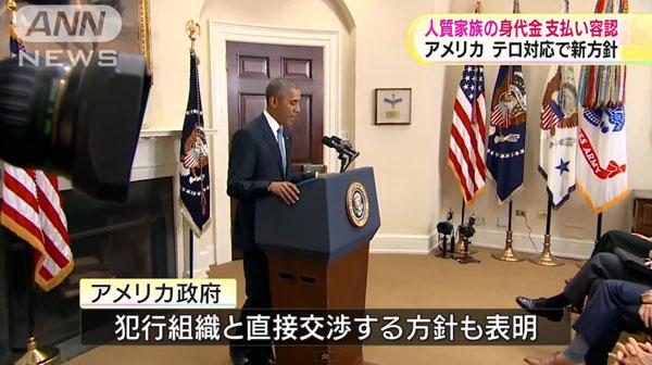 0293_USA_anti_terrorism_program_henkou_201506_05.jpg