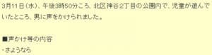 iFo8l6v.jpg