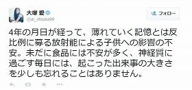 news230443_pho01.jpg