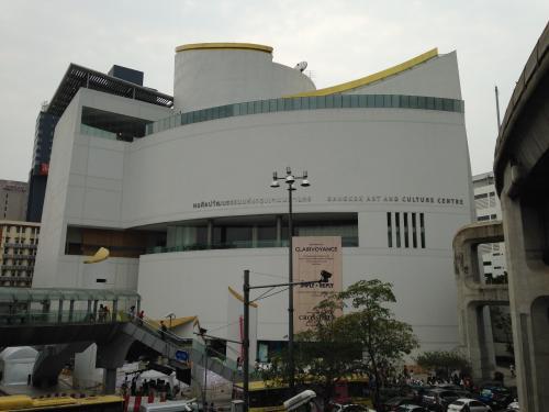 BANGKOK ART&CULTURE CENTRE