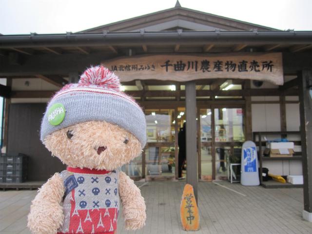 道の駅 花の駅千曲川
