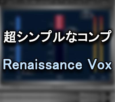 RVOX 02