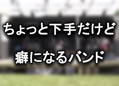 Final 02