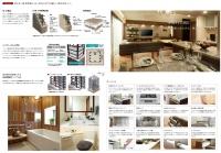 Baidu IME_2015-3-18_16-51-16