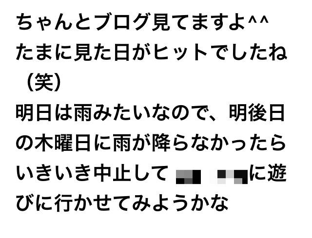 fc2blog_20150701143909f73.jpg