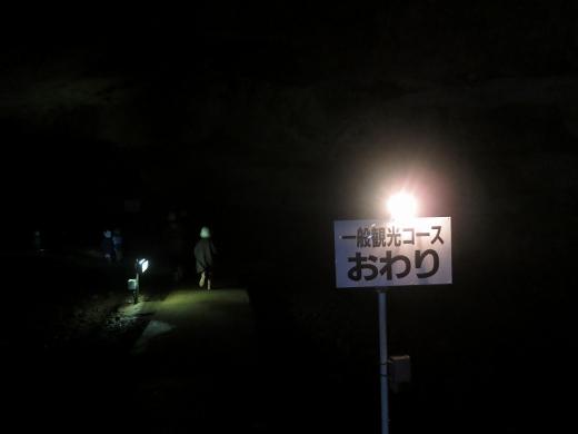 2015.04.01 景清洞 019
