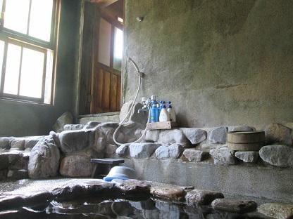 秘境温泉2