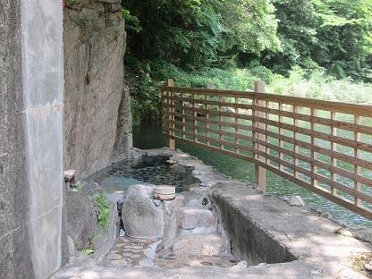 秘境温泉6
