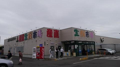 食品ディスカウント 産直生鮮市場 「エゾシカ肉」