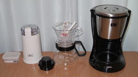 Hayakawa Coffee Plus(早川コーヒー プラス)