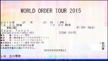 World Order 2015 ticket