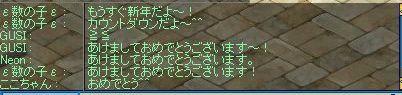 あけおめMixMaster_71