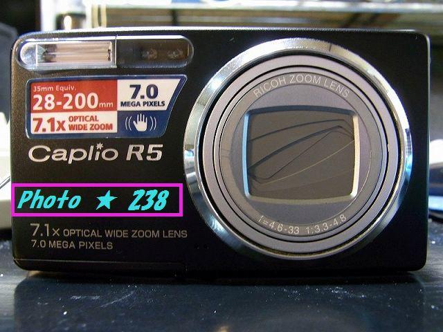 Caplio R5