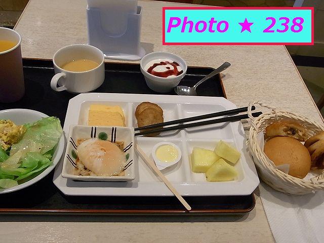 三日目の朝食
