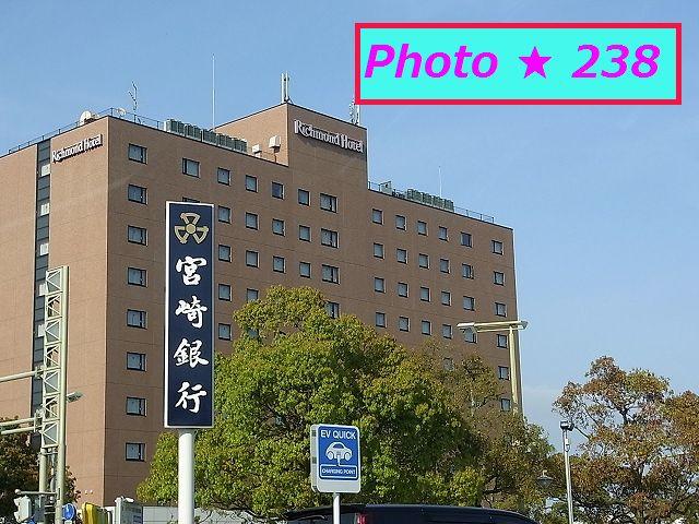 宿泊ホテル
