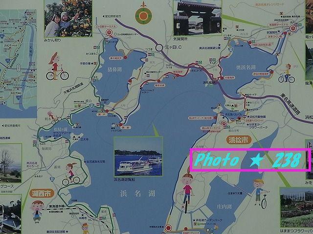 浜名湖案内図