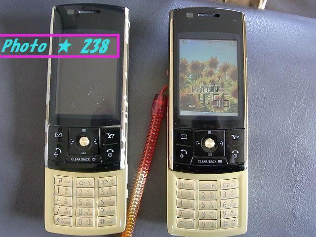 携帯新旧比較
