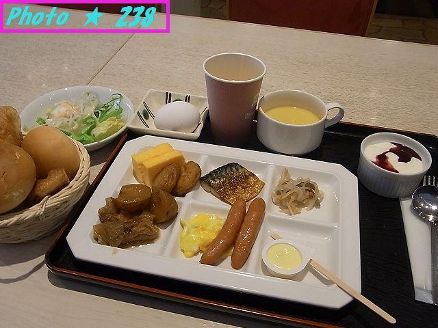 最後の朝ご飯。