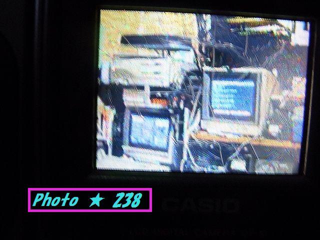 改築前のパソコン