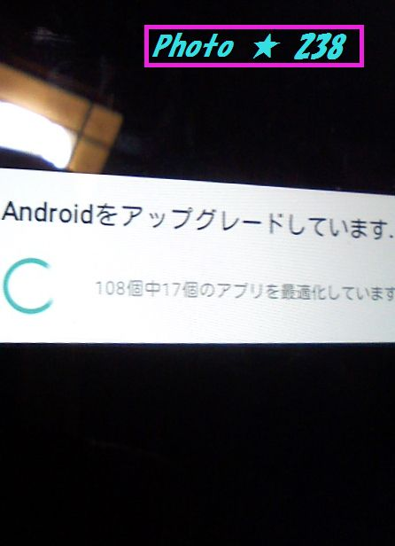 アプリのバージョンアップ