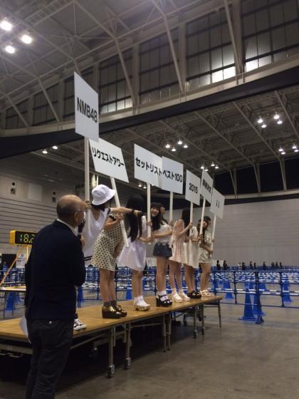 【エンタメ画像】NMB48 ,渋谷凪咲ちゃん、やらかすwwwww
