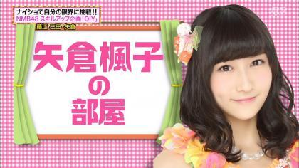【エンタメ画像】NMB48 ,ふぅちゃんの自室がテレビ初公開キタ――――(゚∀゚)――――!!!