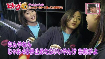 【エンタメ画像】NMB48 ,りぽぽをマジすかに出しておくれ!