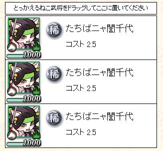 とっかえ5