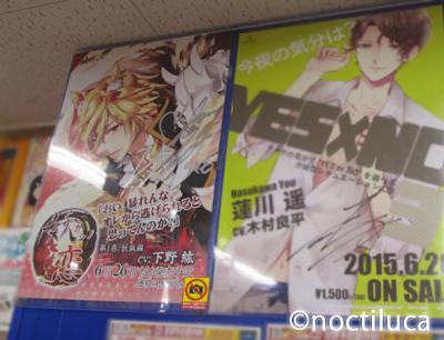 ikebukuro_0622.jpg