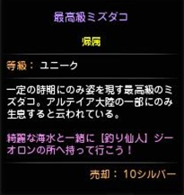 20141221_004.jpg