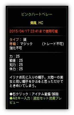 20150320_02.jpg