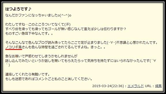 20150320_07.jpg