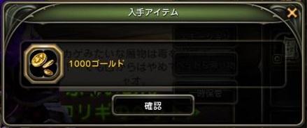 20150406_002.jpg