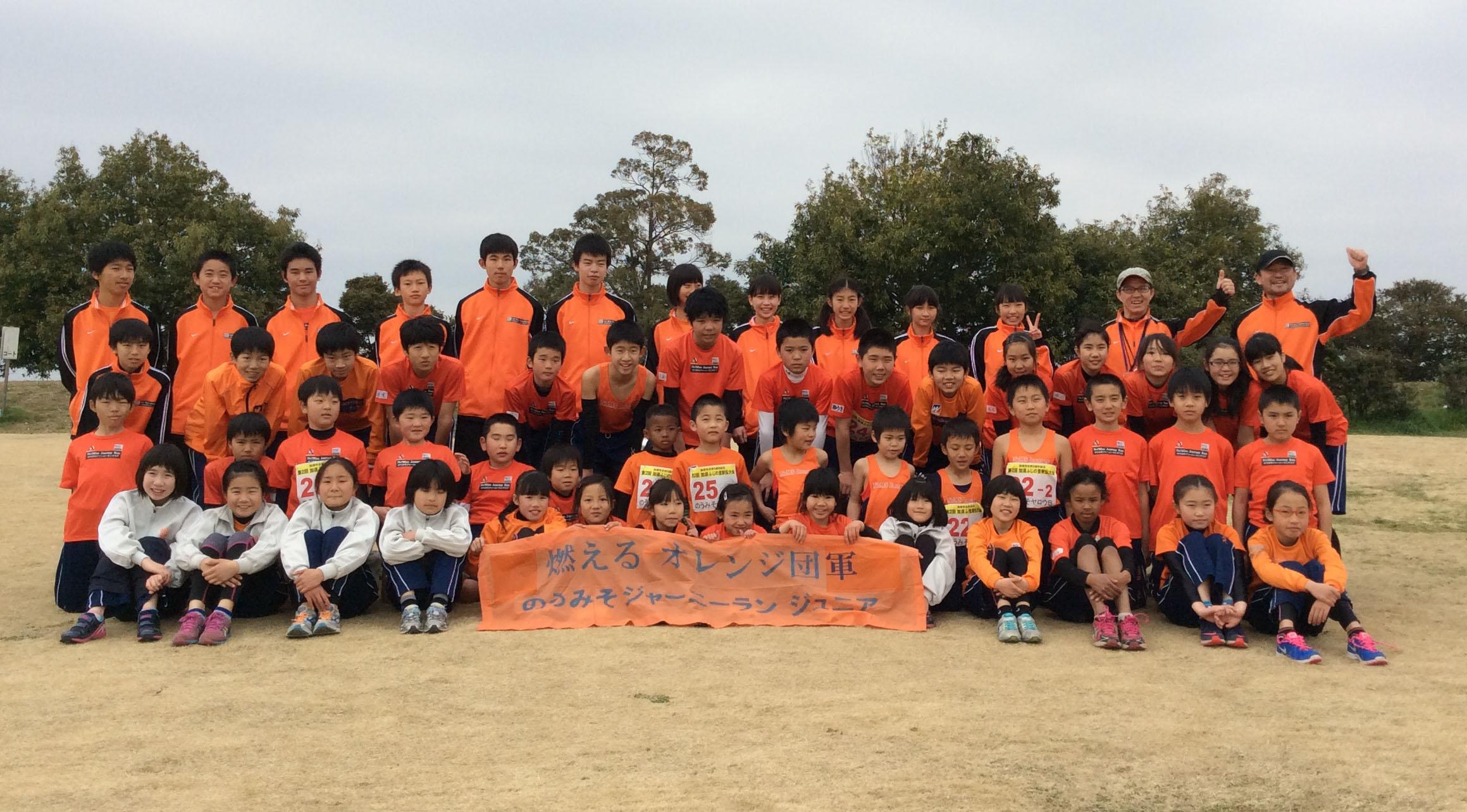 加須2015-1