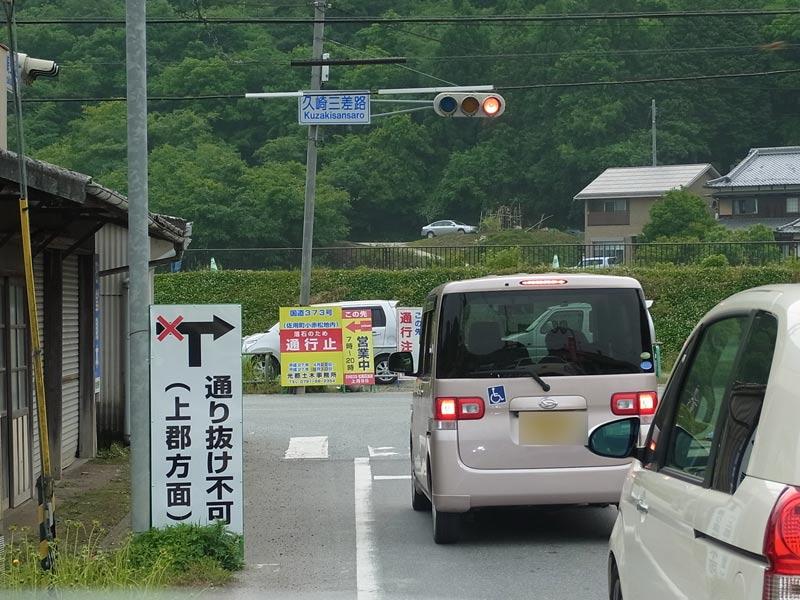 01kuzaki20150516.jpg