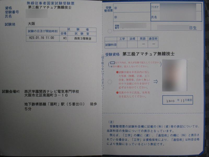 01test20110116.jpg