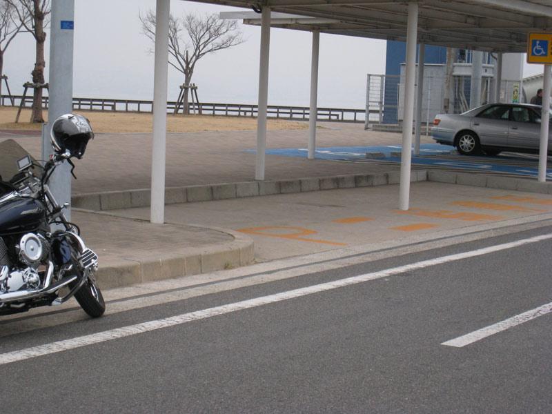02awaji20110206.jpg