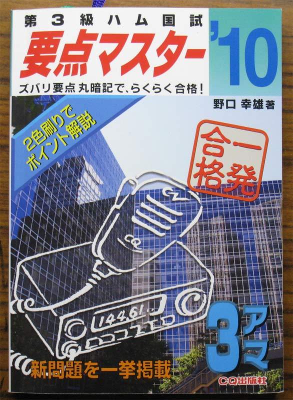 02book20110116.jpg