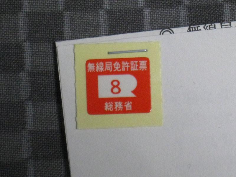 02musen20110114.jpg