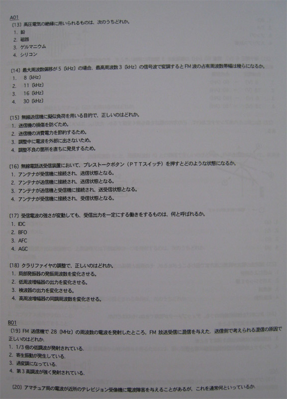 02test20121114.jpg