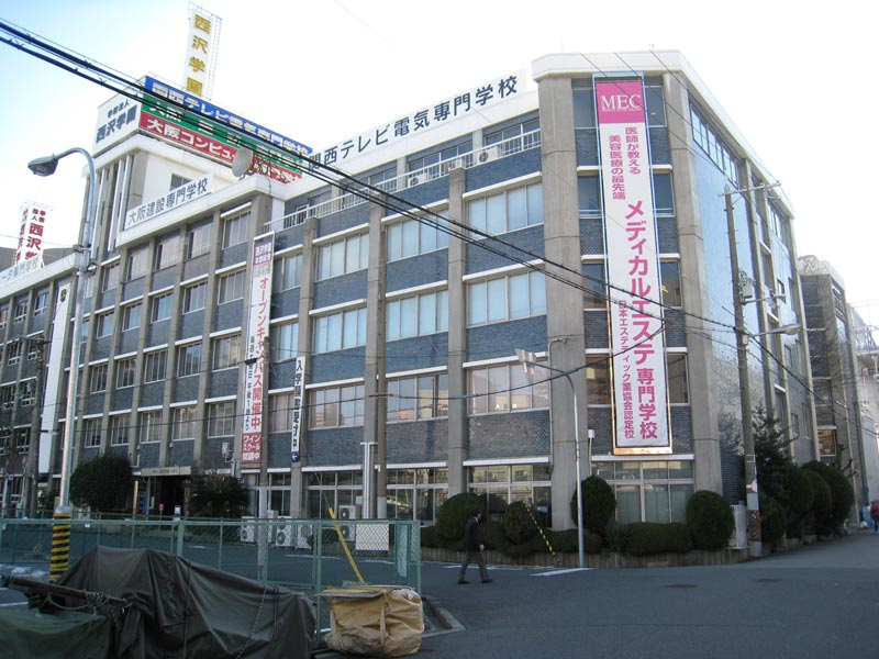 03kansai20110116.jpg