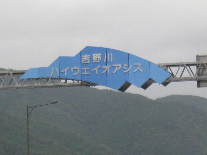 03yoshi20100925.jpg