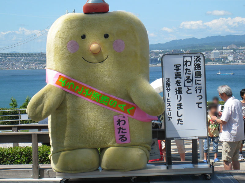 04awaji20100717.jpg