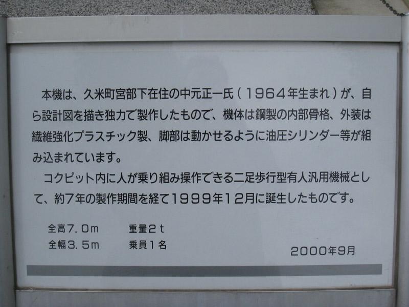 04gun20120829.jpg