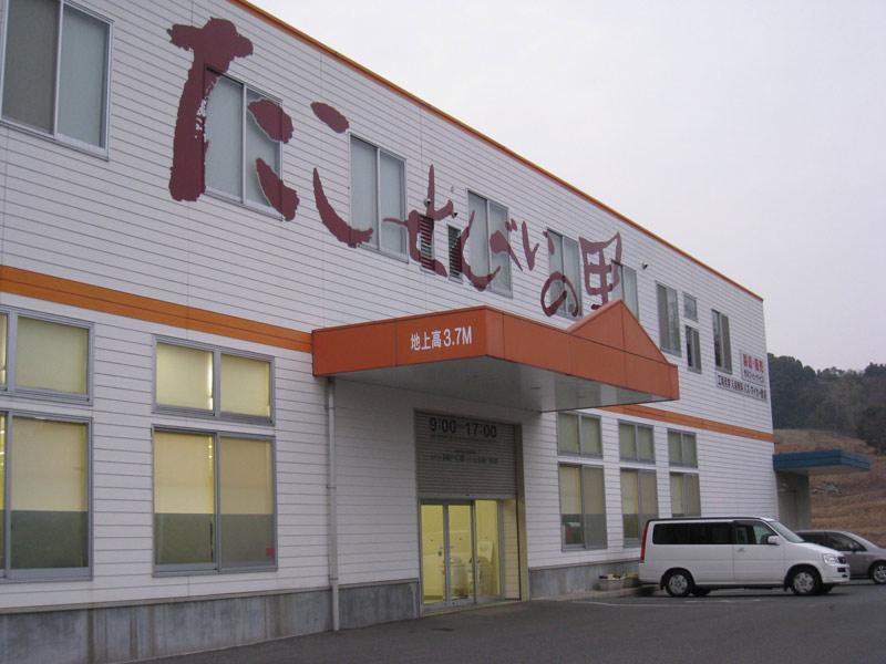 04sen20110206.jpg