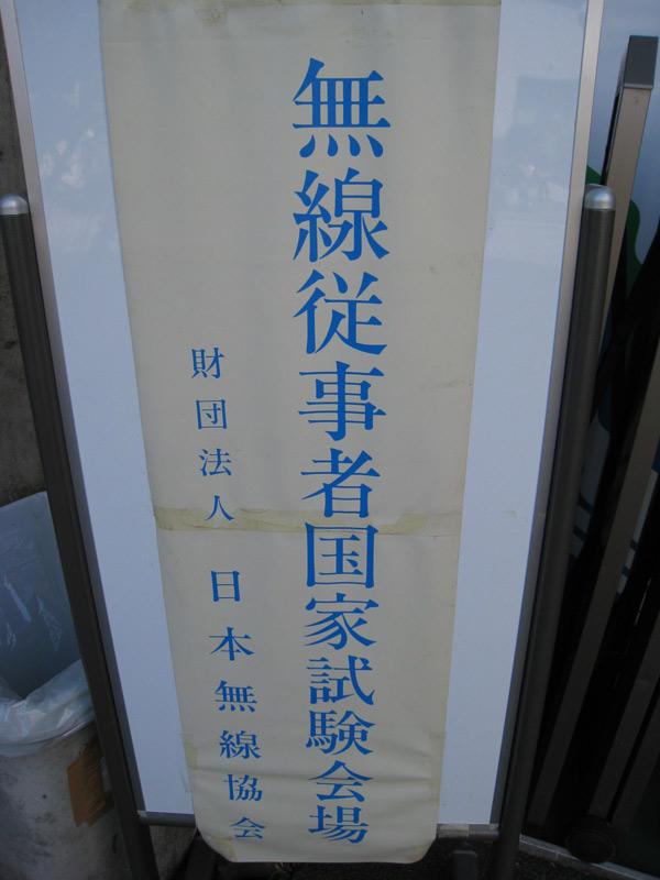 04test20110116.jpg