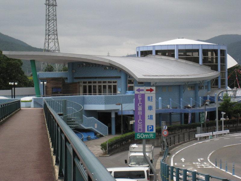04yoshi20100925.jpg