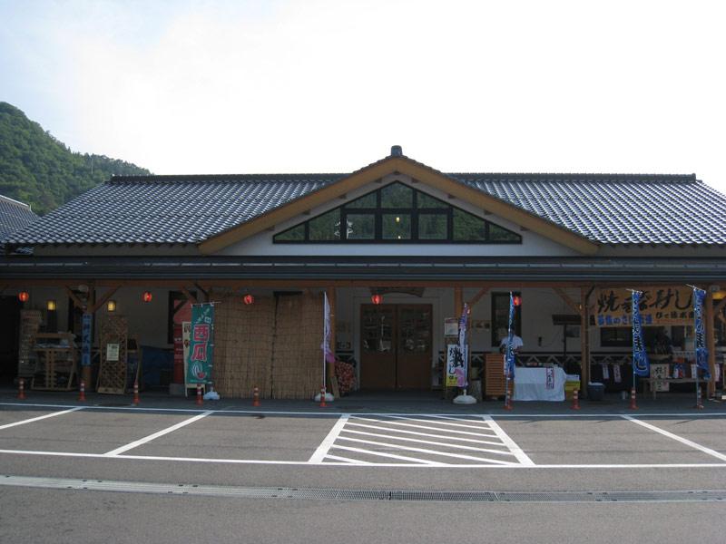 06wakasa20100612.jpg