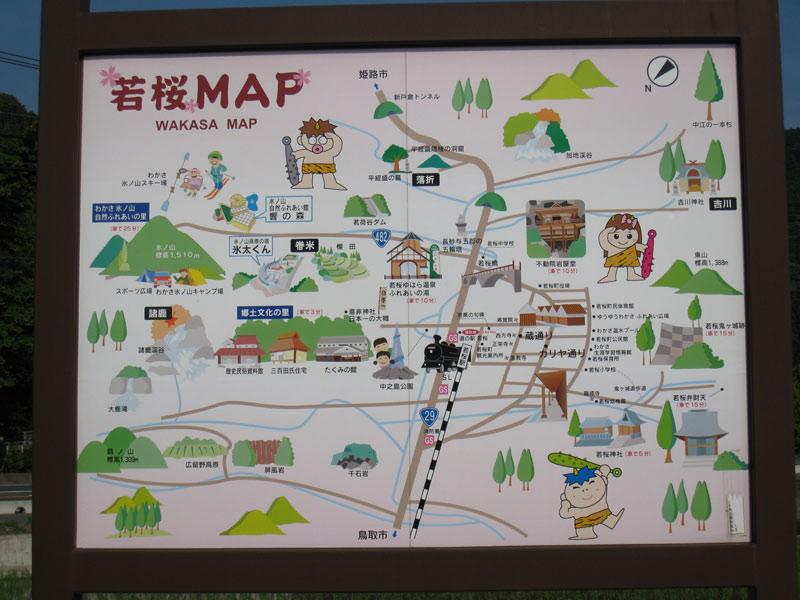 07wakasa20100612.jpg